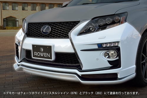 ROWEN SV PREMIUM Edition フロントバンパー(FRP) 素地 レクサス RX450h 前期 GYL10W/GYL15W/GYL16W用 (1L004A00)【エアロ】ロェン エスブイプレミアムエディション