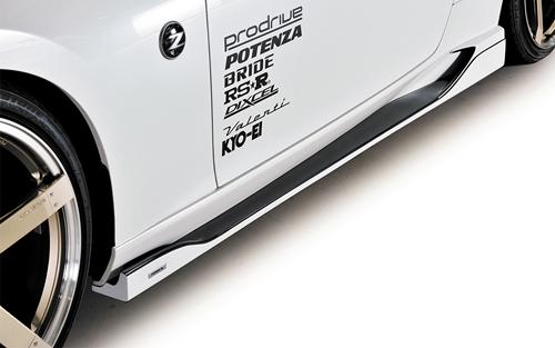 ROWEN PREMIUM Edition サイドステップ(FRP) 素地 日産 ニッサン フェアレディZ Z34用 (1N004J00)【エアロ】ロェン プレミアムエディション