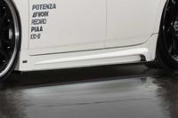 ROWEN ECO-SPO Edition RR サイドステップ バージョン1(FRP) 塗装済み トヨタ プリウス M/C後 ZVW30用 (1T001J00#)【エアロ】ロェン エコスポエディション