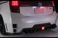 ROWEN ECO-SPO Edition RR-GT リアバンパー(FRP) 素地 トヨタ プリウス M/C前 ZVW30用 (1T001P20)【エアロ】ロェン エコスポエディション