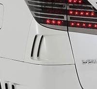 ROWEN PREMIUM Edition リアコーナーパネル(FRP) 塗装済み トヨタ ヴェルファイア Z M/C前 ANH20/ANH25/GGH20/GGH25用 (1T002D00#)【エアロ】ロェン プレミアムエディション