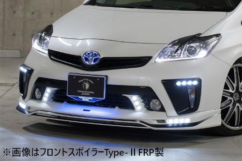 ROWEN ECO-SPO Edition RR フロントスポイラータイプ1 LEDセンター(FRP) 塗装済み トヨタ プリウス M/C後 ZVW30用 (1T008A01#)【エアロ】ロェン エコスポエディション
