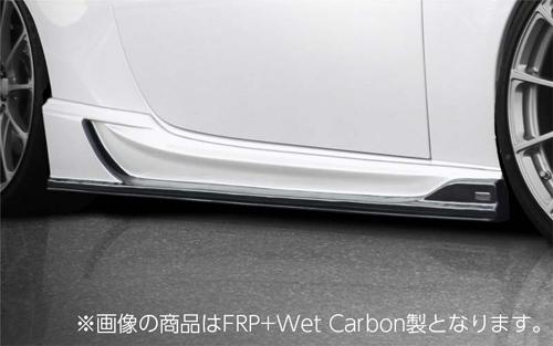 ROWEN PREMIUM Edition サイドステップ(カーボン+FRP) 塗装済み スバル BRZ ZC6用 (1T009J10#)【エアロ】ロェン プレミアムエディション
