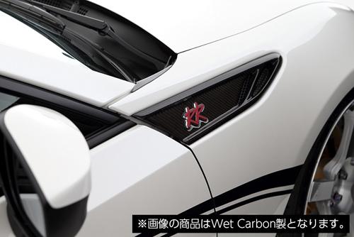 ROWEN PREMIUM Edition フロントフェンダーアクセント(FRP) 塗装済み スバル BRZ ZC6用 (1T009N00#)【エアロ】ロェン プレミアムエディション