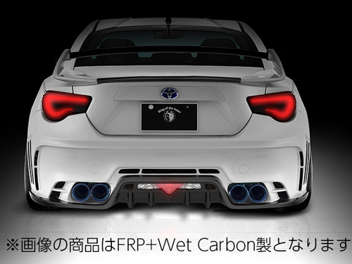 ROWEN PREMIUM Edition リヤバンパー(FRP) 素地 スバル BRZ ZC6用 (1T009P10)【エアロ】ロェン プレミアムエディション