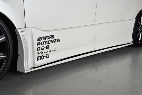 ROWEN PREMIUM Edition サイドステップ(FRP) 塗装済み トヨタ ヴォクシー ZS ZRR80W用 (1T013J00#)【エアロ】ロェン プレミアムエディション