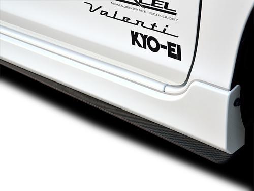 【クーポン利用で最大1200円OFF!】ROWEN ECO-SPO Edition RR サイドアンダーフラップ(カーボン) 純正G'sエアロ専用 トヨタ アクア G's NHP10用 (1T014J30)【エアロ】ロエン エコスポエディション【送付先が車関係のみ送料無料】