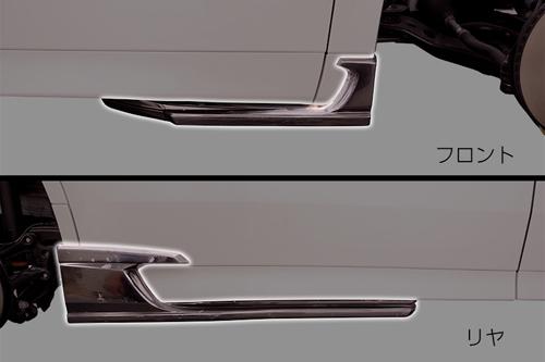 ROWEN JAPAN PREMIUM サイドアンダーエクステンション(FRP) 単色塗装済み トヨタ アルファード S AGH30W/AGH35W/GGH30W/GGH35W/AYH30W用 (1T018J01#)【エアロ】ロェン ジャパンプレミアム