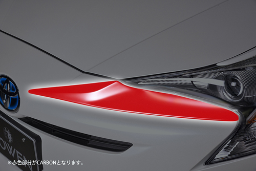 ROWEN ECO-SPO Edition フロントフェイスエクステンション(カーボン) トヨタ プリウス ZVW50/ZVW51/ZVW55用 (1T022D10)【エアロ】ロェン エコスポエディション