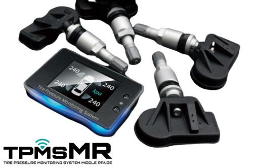 WEDS GEAR TPMS MR タイヤ空気圧/温度モニタリングシステム アルミホイール用 (52867)【電装品】ウェッズギア TPMS ミドルレンジ