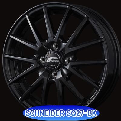 シュナイダーSQ27-ブラック