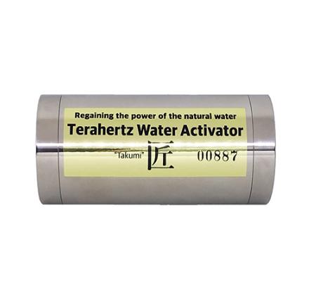 テラヘルツ活水器 匠 ポリシリコン+テラヘルツセラミック+マイナスイオン