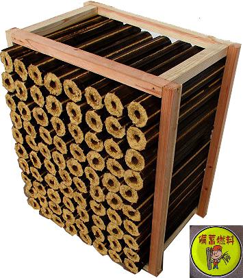 低価格の モミガライト モミガライト 約80kg 80本 80本 100%もみがら原料の薪 約80kg 〔産地〕長野県, サンコーレアモノショップ:9aedddc0 --- aqvalain.ru