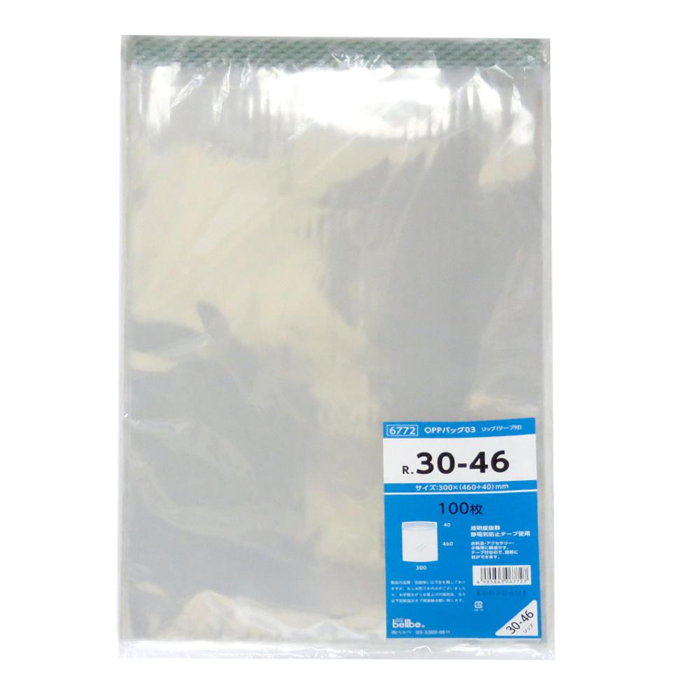 O.P.P.とは二軸延伸ポリプロピレン オンラインショップ Oriented Poly 営業 Propylene OPPリップ付30-46 といいます 100枚入 透明度が高いので袋の中に入っている物の見栄えが良くなります
