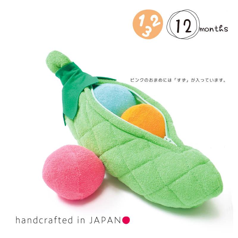雑誌で紹介されました 参考月齢 12ヶ月~ ラブリーククゥ 数遊び ついに再販開始 知育玩具 小さなさやえんどう 公式ストア