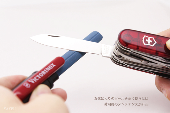 ナイフ シャープ ナー