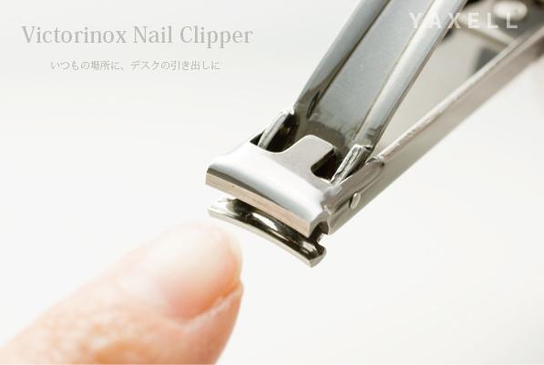 VICTORINOX ( Victorinox ) nail Clipper (8.2055.CB)
