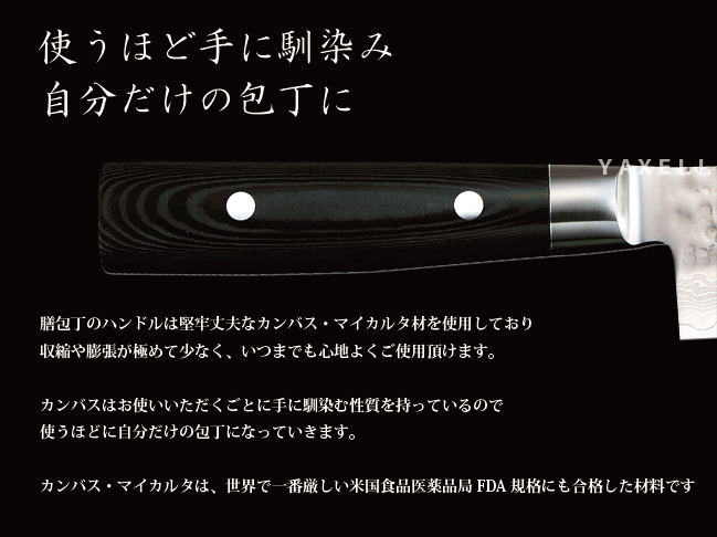 禪禪把剔骨刀 150 毫米大馬士革刀