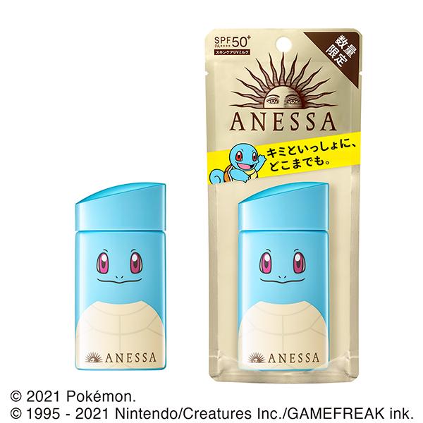 きみといっしょに どこまでも Pokemonコラボ限定パッケージ アネッサ 日焼け止め マーケット ポケモン グッズ 資生堂認定オンラインショップ 8 17 エントリーは↓↓の商品説明欄から可能です 認定ショップ エントリーでP2倍 a ポケモン限定パッケージ ゼニガメ 現金特価 資生堂 パーフェクトUV スキンケアミルク