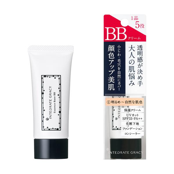 【資生堂】インテグレート グレイシィエッセンスベースBB 2