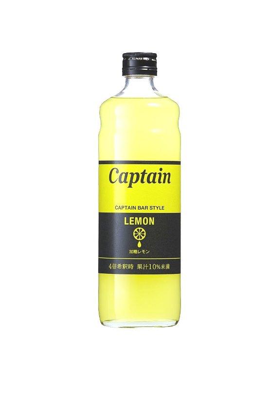激安セール 高級果汁入り 本格かき氷シロップレモン-600mlビン 100%品質保証