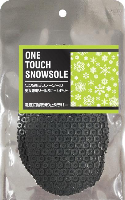 靴底に貼る滑り止めラバー ASK ワンタッチスノーソール 保証 男女兼用ソールヒールセット ONE TOUCH SNOWSOLE 梅雨 階段 すべる すべり止め 坂 雪 滑り止め 新色追加して再販 靴底