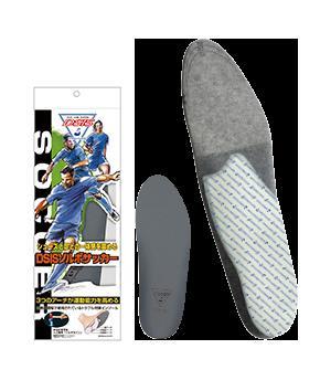 新作製品、世界最高品質人気! シューズと足との一体感を高める サッカー専用 ご予約品 SORBO DSISソルボサッカー グレー 27.5~29.0cm L