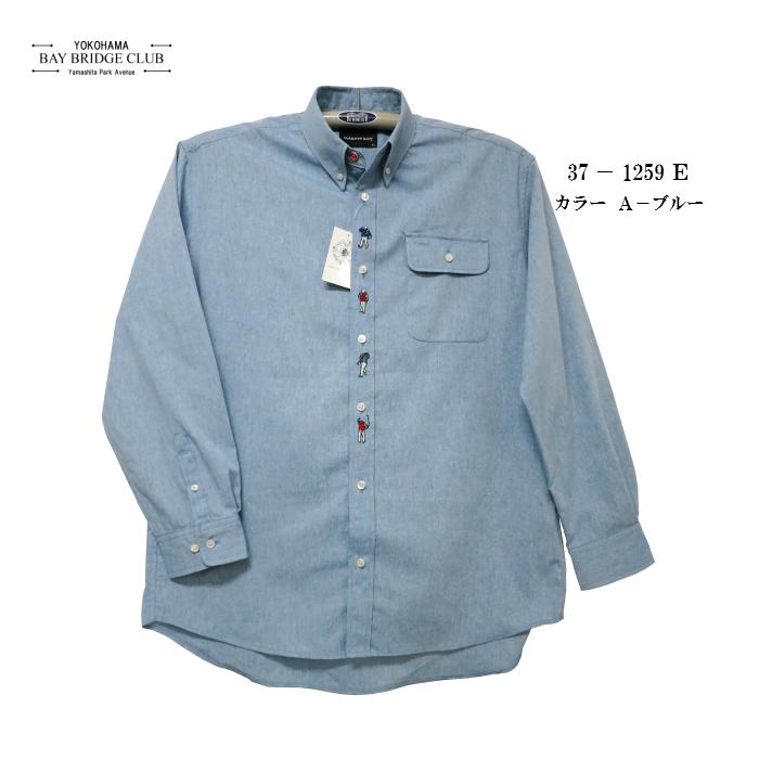 メンズ大きいサイズノーアイロンダンガリーマリンボーイ前立て刺繍入り長袖シャツ