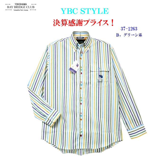 前立てカラーボタンマルチカラーストライプマリンボーイ刺繍入り長袖ボタンダウンシャツ
