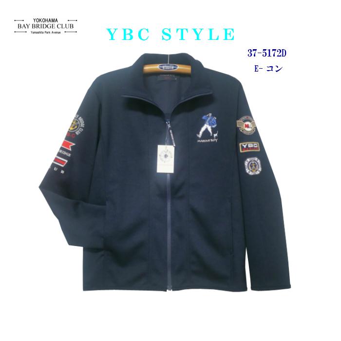 袖の3段刺繍がポイントです 着心地最高です 日本全国 送料無料 メンズ 感謝プライス ついに入荷 ダンボールニット袖三段刺繍入りカットソーJKT