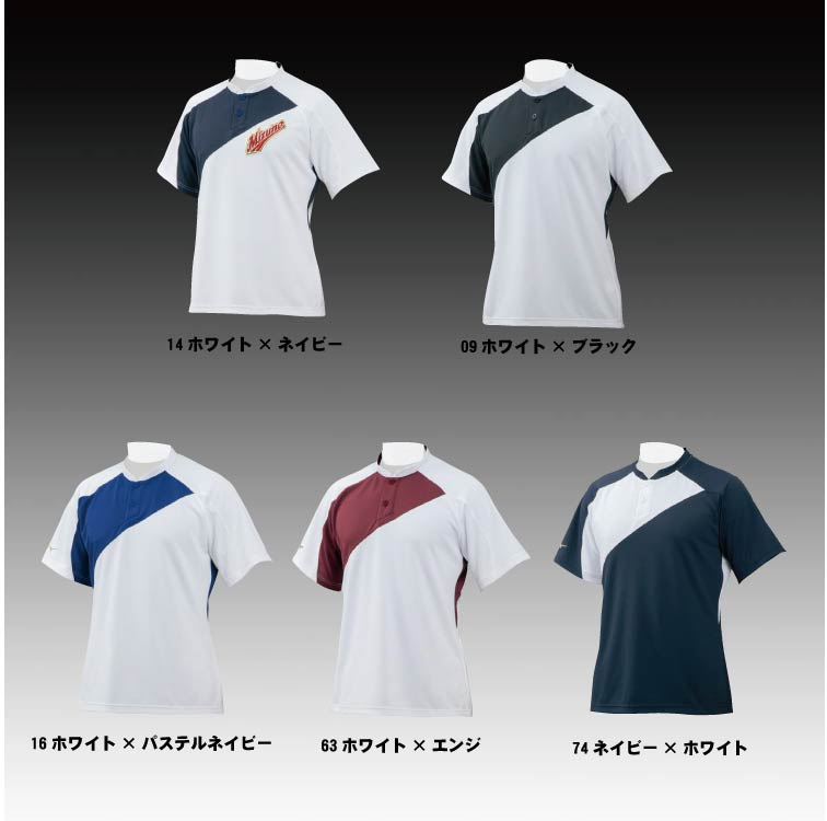 左片胸1重ネーム刺繍 ミズノ 新作からSALEアイテム等お得な商品 満載 ミズノプロ ベースボールシャツ ウェア 12JC7L01 専門店 侍ジャパンモデル