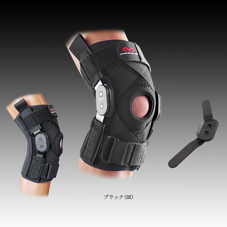 MCDAVID マクダビッド ヒンジド ニーブレイス3 ハードサポート 膝 サポーター (M429X)