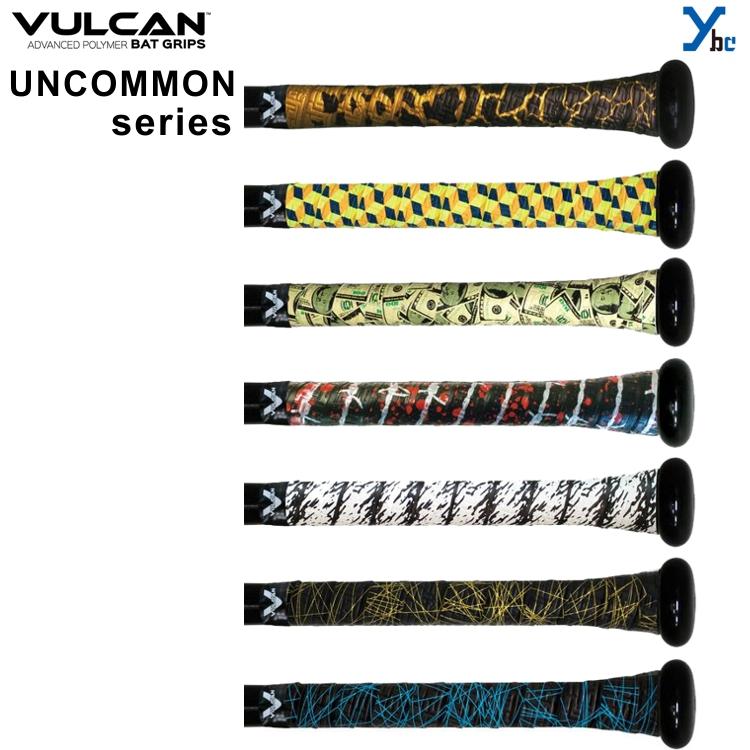 【ネコポス配送可】 VULCAN バルカン グリップテープ UNCOMMONシリーズ アメリカ直輸入品 バットアクセサリー