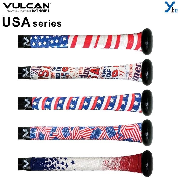 往復送料無料 ネコポス配送可 VULCAN バルカン グリップテープ USAシリーズ 野球 アメリカ直輸入品 予約販売品 バットアクセサリー
