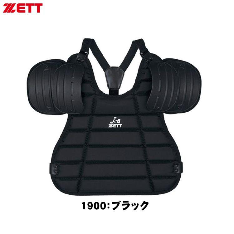 ゼット ZETT 審判用 プロテクター ソフトボール用 インサイドプロテクター(BLP2375)