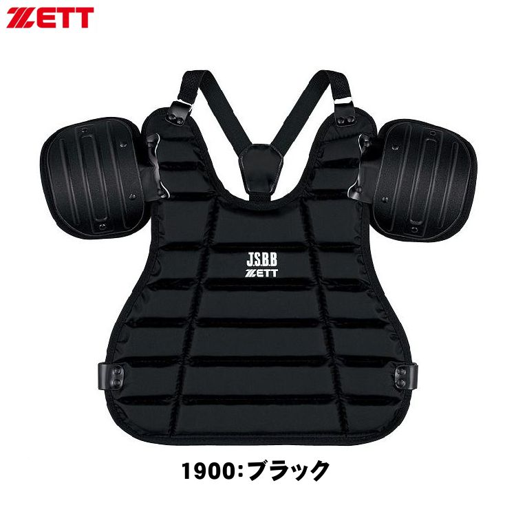 【送料無料】ゼット 審判用 プロテクター 軟式野球用 インサイドプロテクター(BLP2321)
