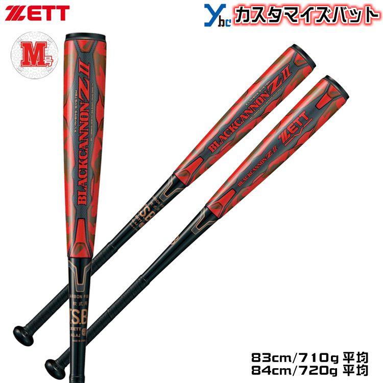 【M号球対応】ゼット 野球 一般 バット ブラックキャノンZ2 zett 新球対応 BCT358 2019 限定カラー