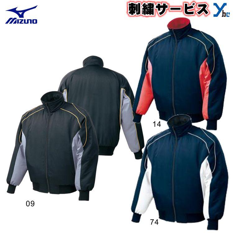 【左片胸2重ネーム刺繍】 ミズノ グラウンドコート 侍ジャパンモデル ウェア アウター 52wm389