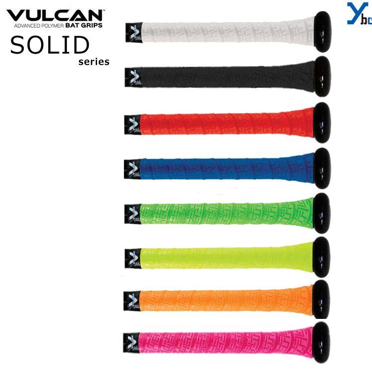 ネコポス配送可 VULCAN バルカン グリップテープ ソリッドシリーズ バットアクセサリー アメリカ直輸入品 SOLID 限定価格セール 正規販売店 Series