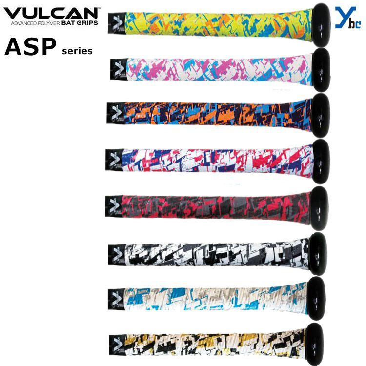 ネコポス配送可 VULCAN 半額 バルカン グリップテープ バットアクセサリー ASPシリーズ 通販 激安◆ アメリカ直輸入品
