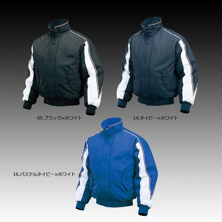 【左片胸2重ネーム刺繍.送料無料】ミズノグランドコート(52wm332)