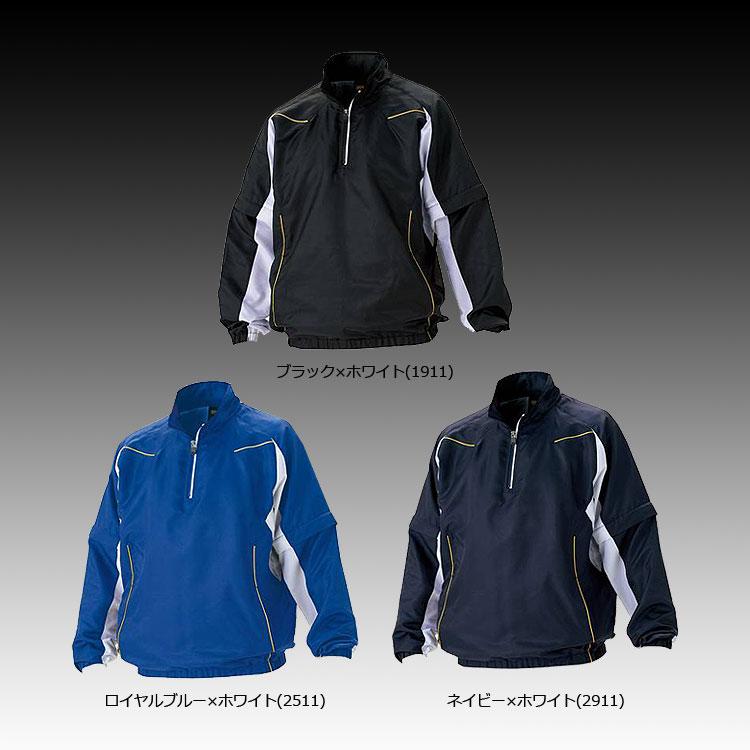 【左片胸2重ネーム刺繍.送料無料】ZETT 長袖/半袖切り替え式ハーフジップジャンパー(bov515)