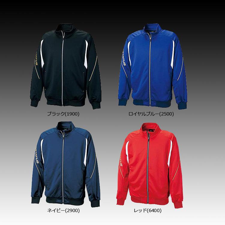 【左片胸2重ネーム刺繍】 ゼット ZETT プロステイタス トレーニングジャケット BPRO200S トレーニングウェア