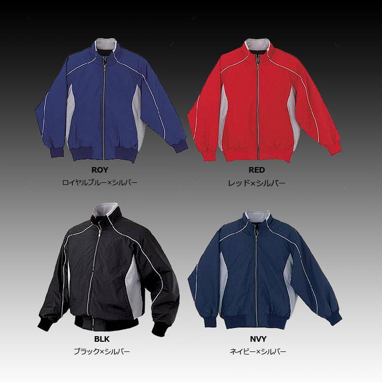 【左片胸2重ネーム刺繍.送料無料】デサント エクスプラス チタンサーモジャケット  (dr215)