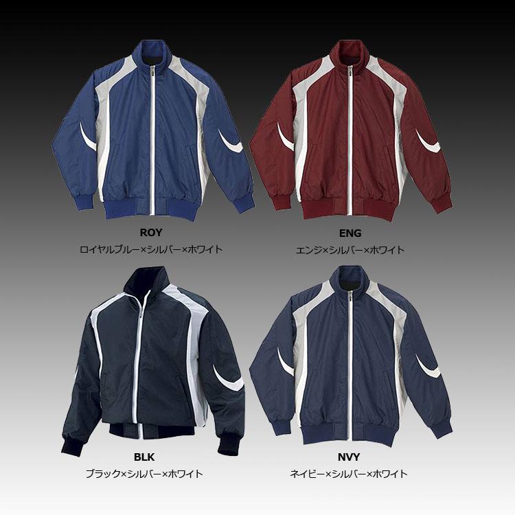 【左片胸2重ネーム刺繍】 デサント グラウンドコート ウェア アウター DR217