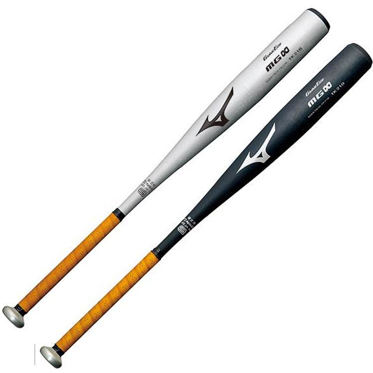 【硬式用バット 金属バット】 ミズノ mizuno グローバルエリート 金属製 MG∞ 2TH211 高校野球対応 ギア ミドルバランス 野球 硬式バット