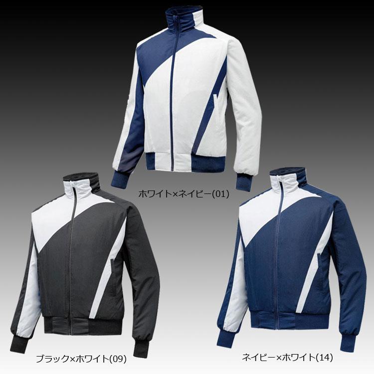 【送料無料】【左片胸1重ネーム刺繍込み】ミズノ グラウンドコート 2014世界モデル(12JE5G11)