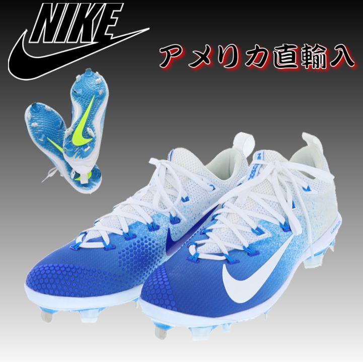 【限定カラー】Nike lunar vapor ultrafly Erite ナイキ ルーナー ルナー エリート メンズ 野球 スポーツ ソフトボール スパイク ブルー ホワイト 27cmのみ