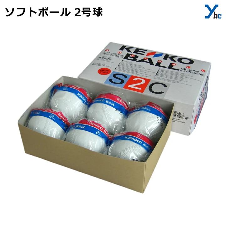 ナガセ ケンコー ソフトボール 2号球 検定球 4ダース 48球セット 用具関連