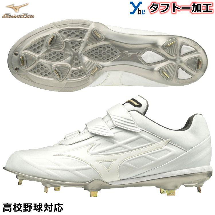 Hommes mizuno team running L//S Tee 52SP001-70 Top Blanc Neuf